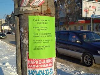 Русская жизнь-цитаты-ноябрь 2018