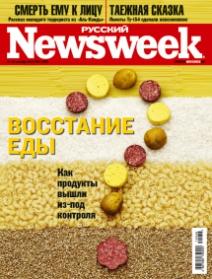 Русский Newsweek №38 (305), 13 - 19 сентября 2010 года