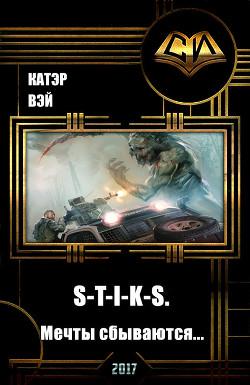 Книги из серии русская фантастика