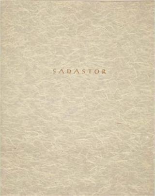 Садастор