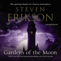 Сады Луны