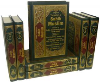 Sahîh Muslim [Vol. 7]