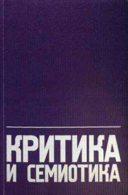 Сайт писателя в постгутенберговскую эпоху: аналог творческой мастерской