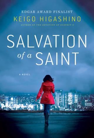 Salvation of a Saint