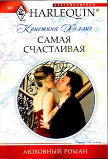 Книга маленькое любовное приключение