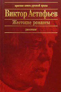 Сашка Лебедев
