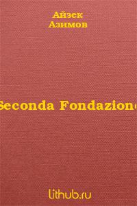 Seconda Fondazione