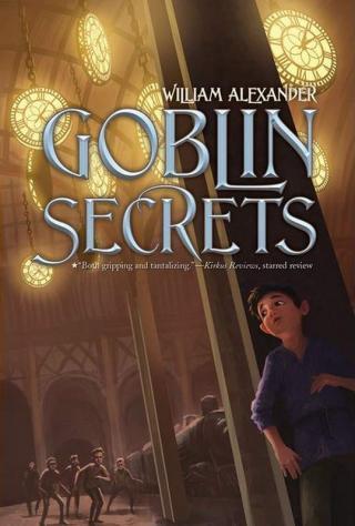 Секреты гоблинов