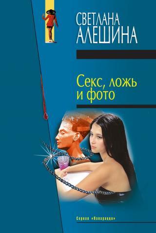 Сборник секс в кино