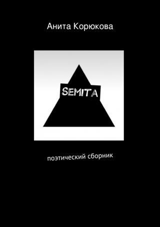 Semita