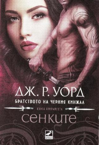 Книги жанр фантастика приключения триллер