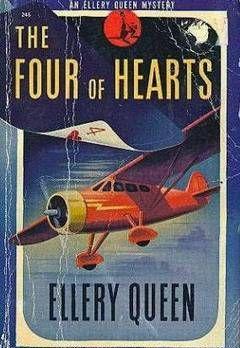 Сердца четырёх