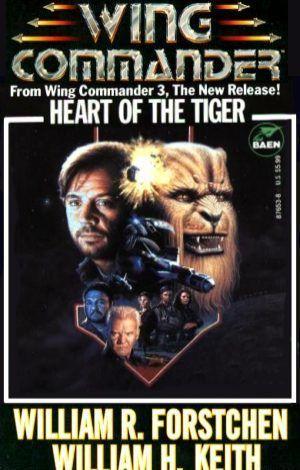 Сердце Тигра