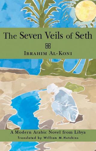 Seven Veils of Seth