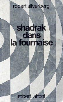 Shadrak dans la fournaise [Shadrach in the Furnace - ru]