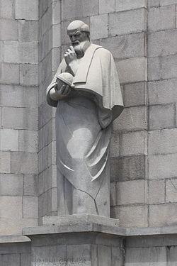 Шаракан (от Анания Ширакaци)