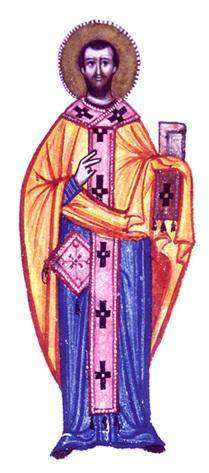 Шаракан (от Ована Одзнеци)