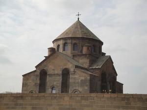 Шаракан (от Сисианоса)