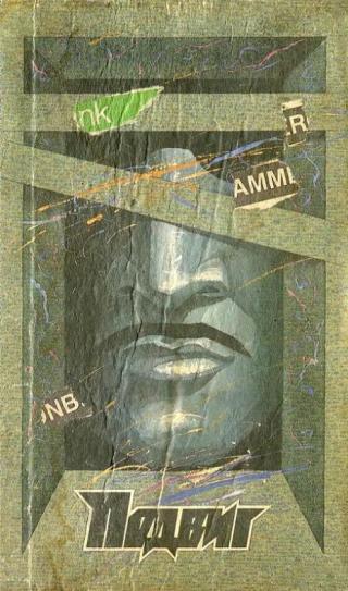 «Шкода» ZM 00-28