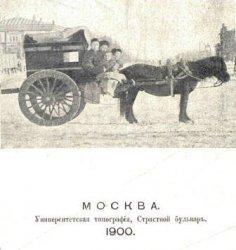 Сибирь - Из путевых записок гр Р Кейзерлинга