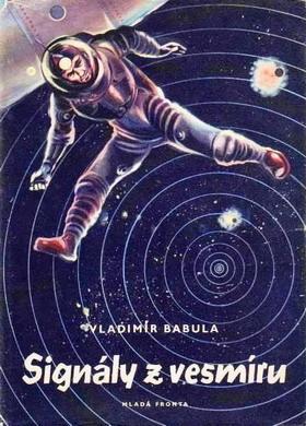 Signály z vesmíru [Иллюстрации František Škoda]