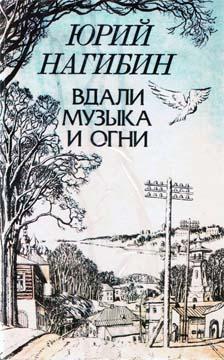 Силуэты города и лиц