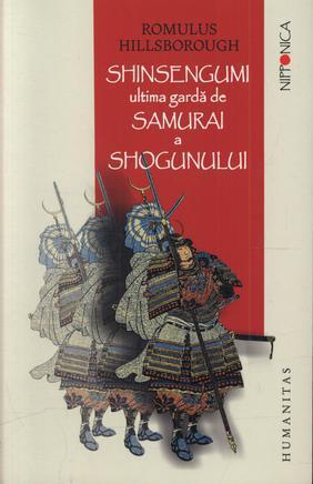 Синсэнгуми последний самурайский отряд сёгуна (СИ)