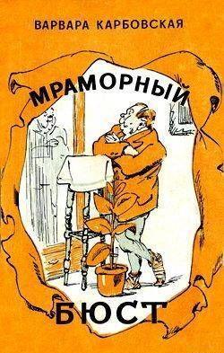 Система Борис Борисыча