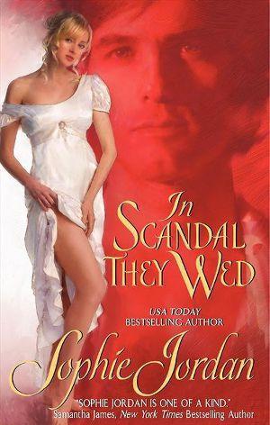 Скандальный брак