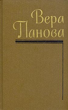 Сказание о Феодосии