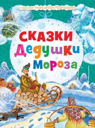 Учебник английского языка верещагина 1 класс читать онлайн