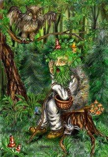 Сказки заповедного леса (СИ)