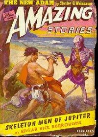 Скелетоиды с Юпитера