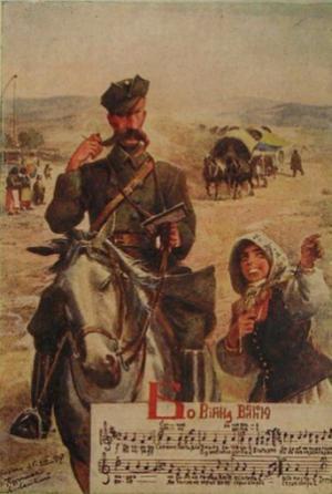 Скоропад