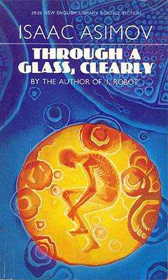 Сквозь стекло ясное (Сборник рассказов)