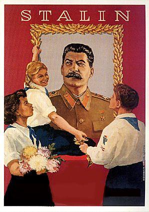 Слава Сталину!