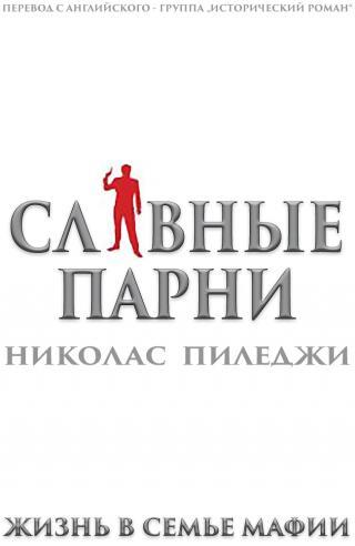 Форум Казино Служба