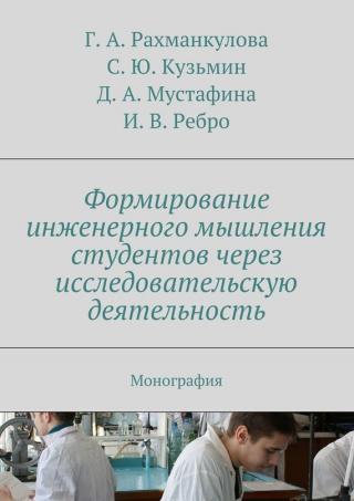 Славянофильство: pro et contra (Антология: Творчество и деятельность славянофилов в оценке современников)