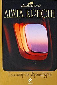 Случай с богатой дамой [The Case of the Rich Woman-ru]