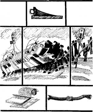 Смерть машиниста