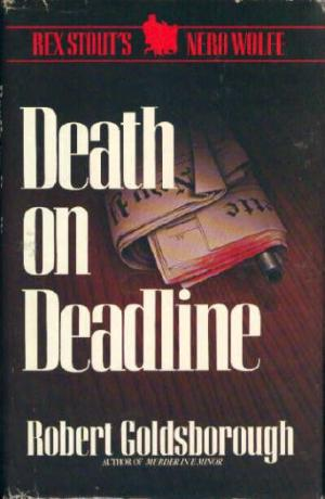 Смерть в редакции