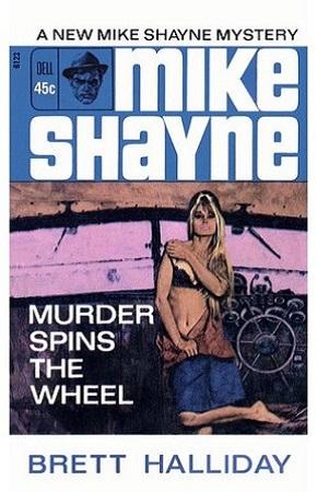 Смерть замыкает круг [Murder Spins the Wheel]
