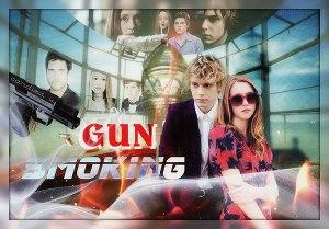 Smoking gun (СИ)