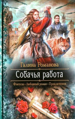 Книги фантастика для молодежи