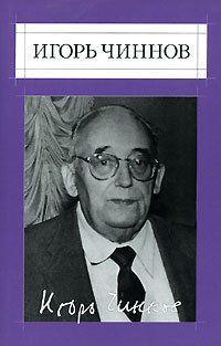 Собрание соч.: В 2 т. Т .2. : Стихотворения 1985-1995. Воспоминания. Статьи.Письма.