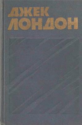 Собрание сочинений 1976/3