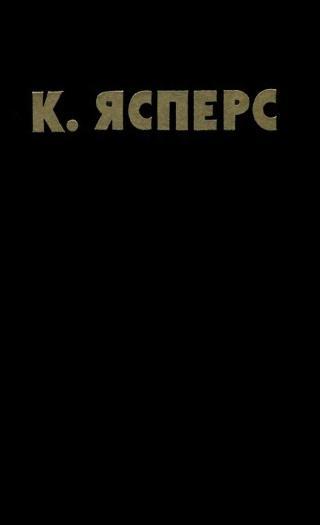 Собрание сочинений по психопатологии. В двух томах. Том 1