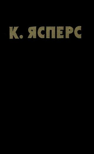 Собрание сочинений по психопатологии. В двух томах. Том 2