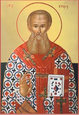 Собрание сочинений святителя Григория Богослова