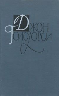 Собрание сочинений. Т. 12